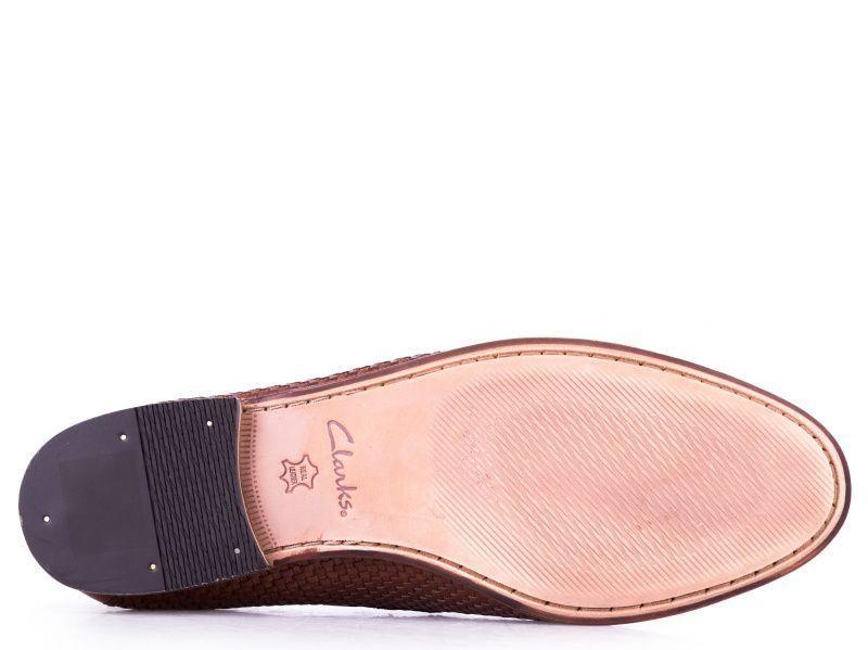 Туфли мужские Clarks Form Step OM2827 , 2017