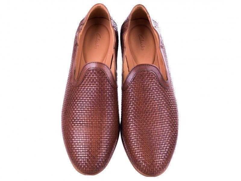 Туфли мужские Clarks Form Step OM2827 купить обувь, 2017