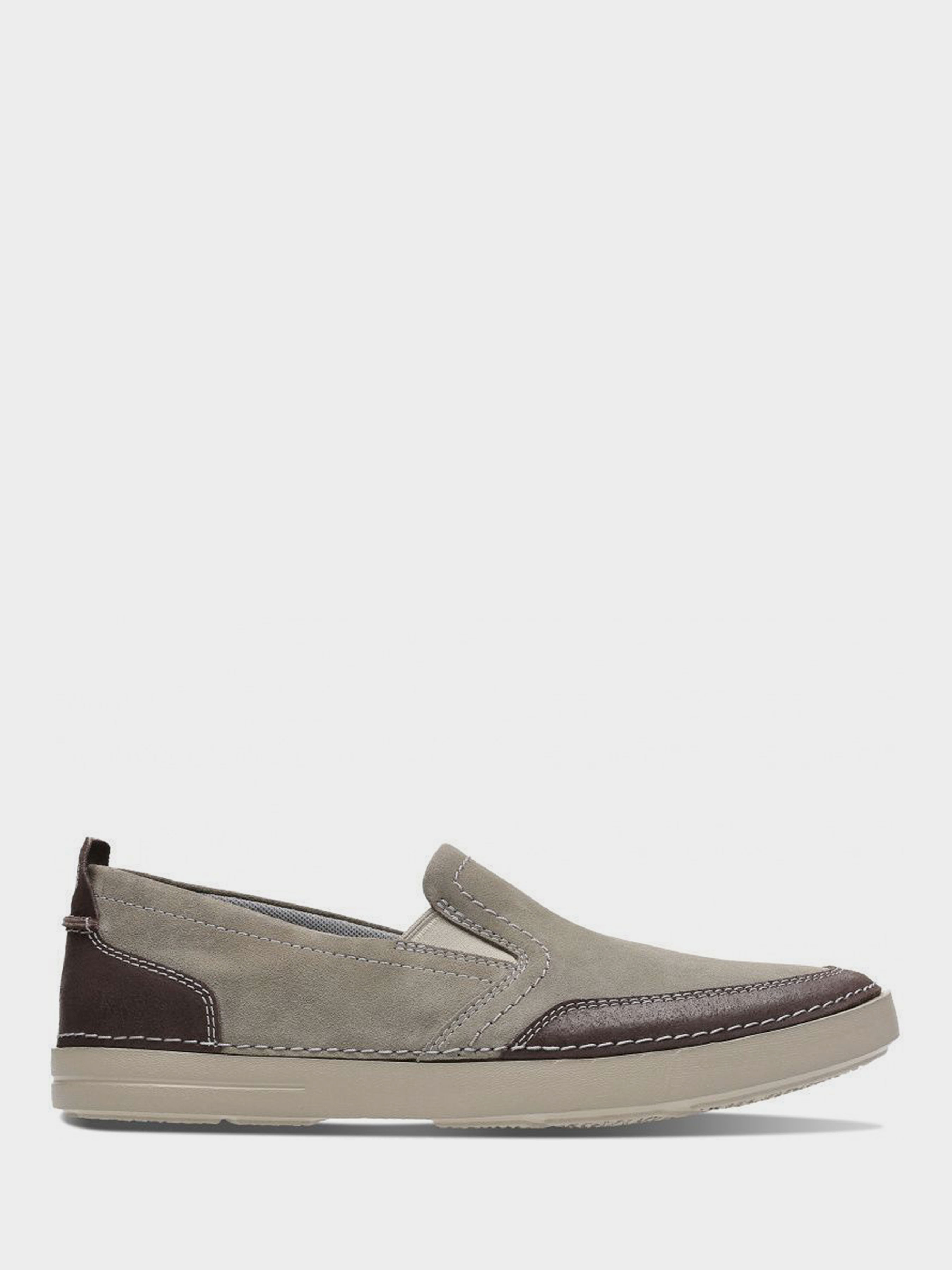 Cлипоны мужские Clarks Gosler Race OM2836 размерная сетка обуви, 2017