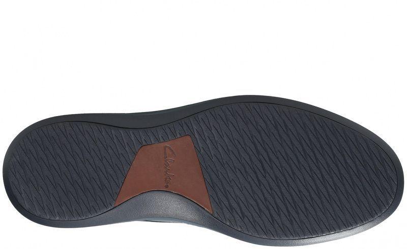 Полуботинки для мужчин Clarks Komuter Run OM2841 размеры обуви, 2017