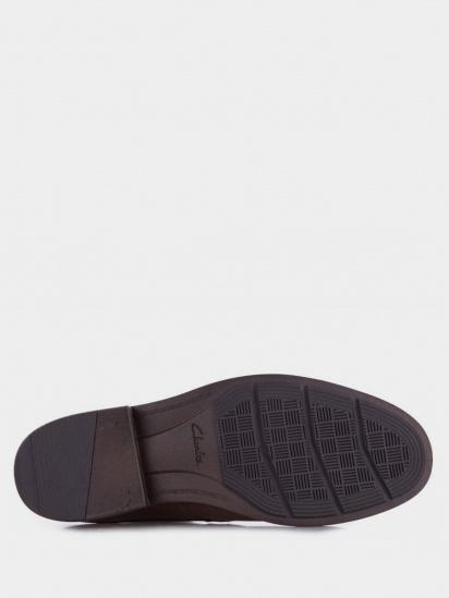 Туфли для мужчин Clarks Becken Plain OM2880 Заказать, 2017