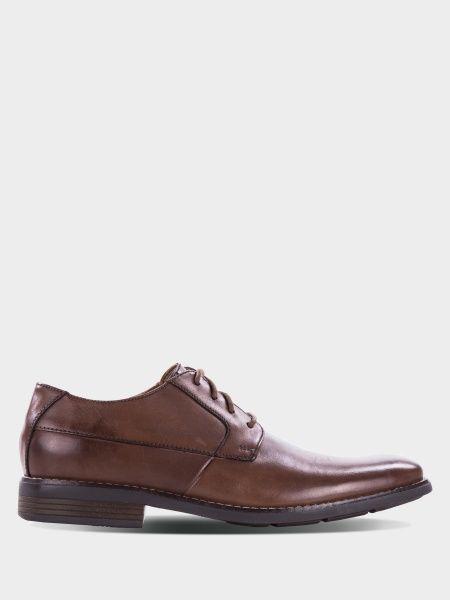 Туфли для мужчин Clarks Becken Plain OM2880 купить обувь, 2017