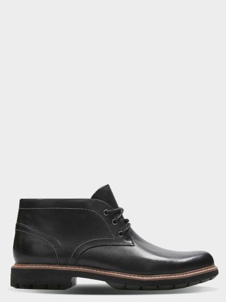 Купить Ботинки мужские Clarks Batcombe Lo OM2885, Черный