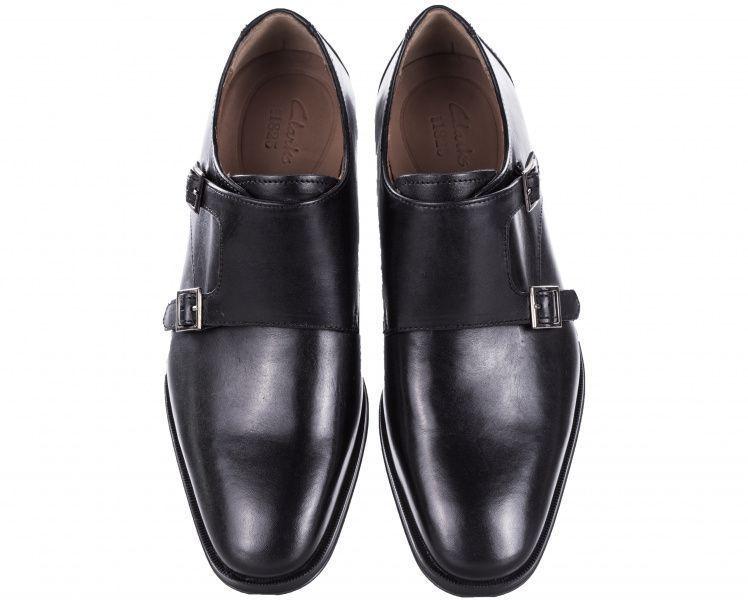 Туфли для мужчин Clarks Gilman Step OM2886 Заказать, 2017