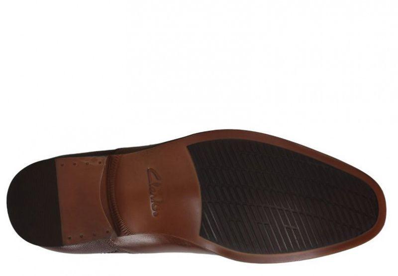 Туфли для мужчин Clarks Gilmore Walk OM2890 Заказать, 2017