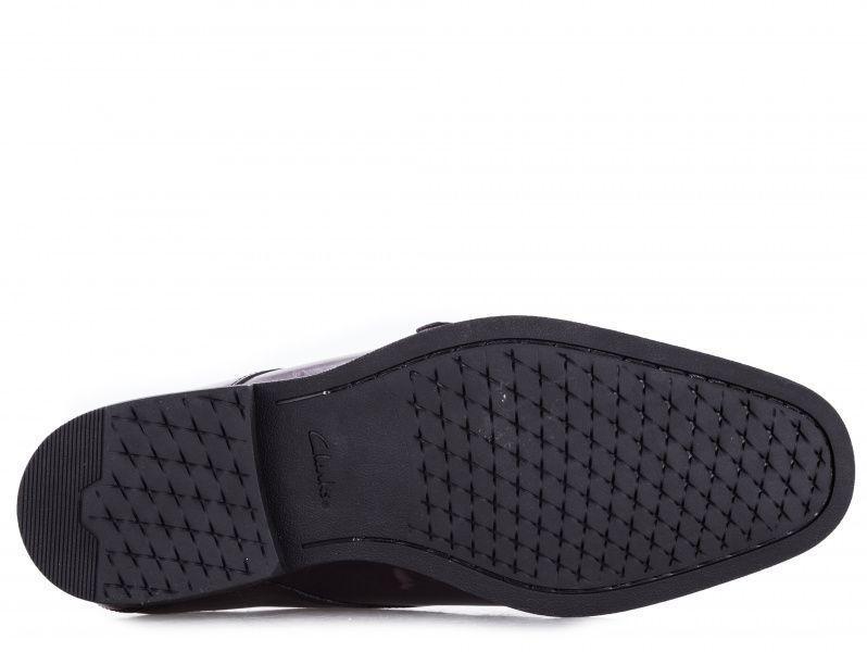 Туфли для мужчин Clarks Gilman Step OM2896 Заказать, 2017