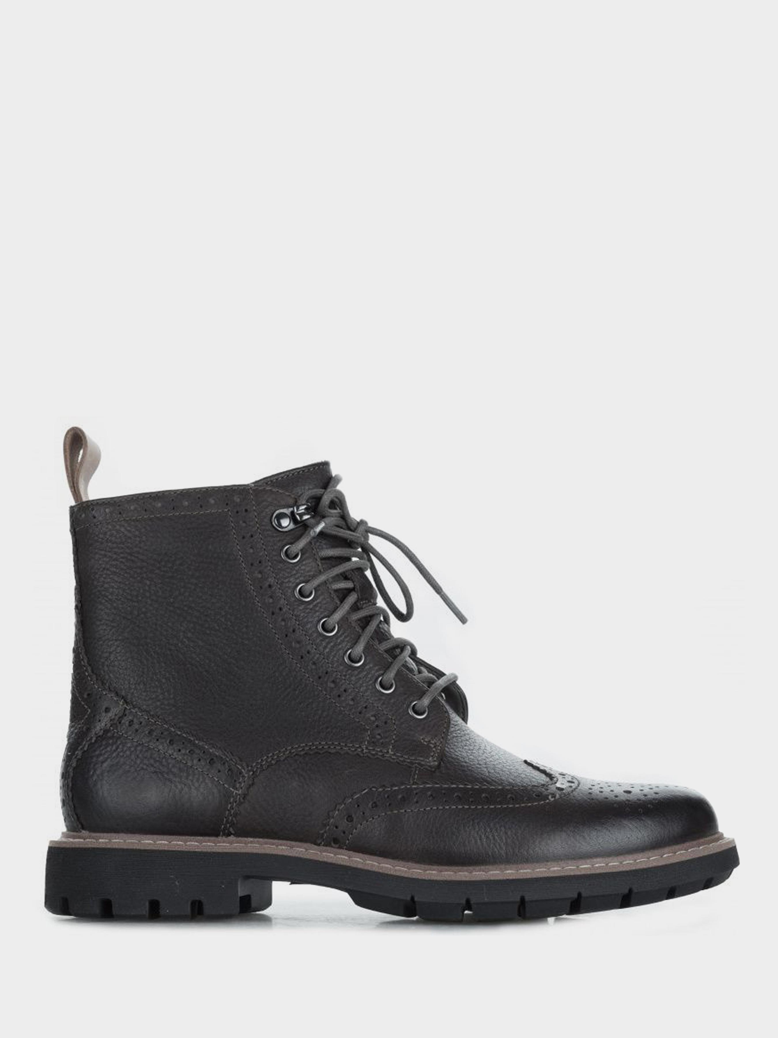 Купить Ботинки мужские Clarks Batcombe Lord OM2907, Серый