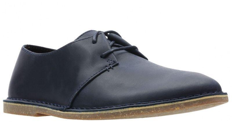 Туфли мужские Clarks Baltimore Lace OM2916 Заказать, 2017