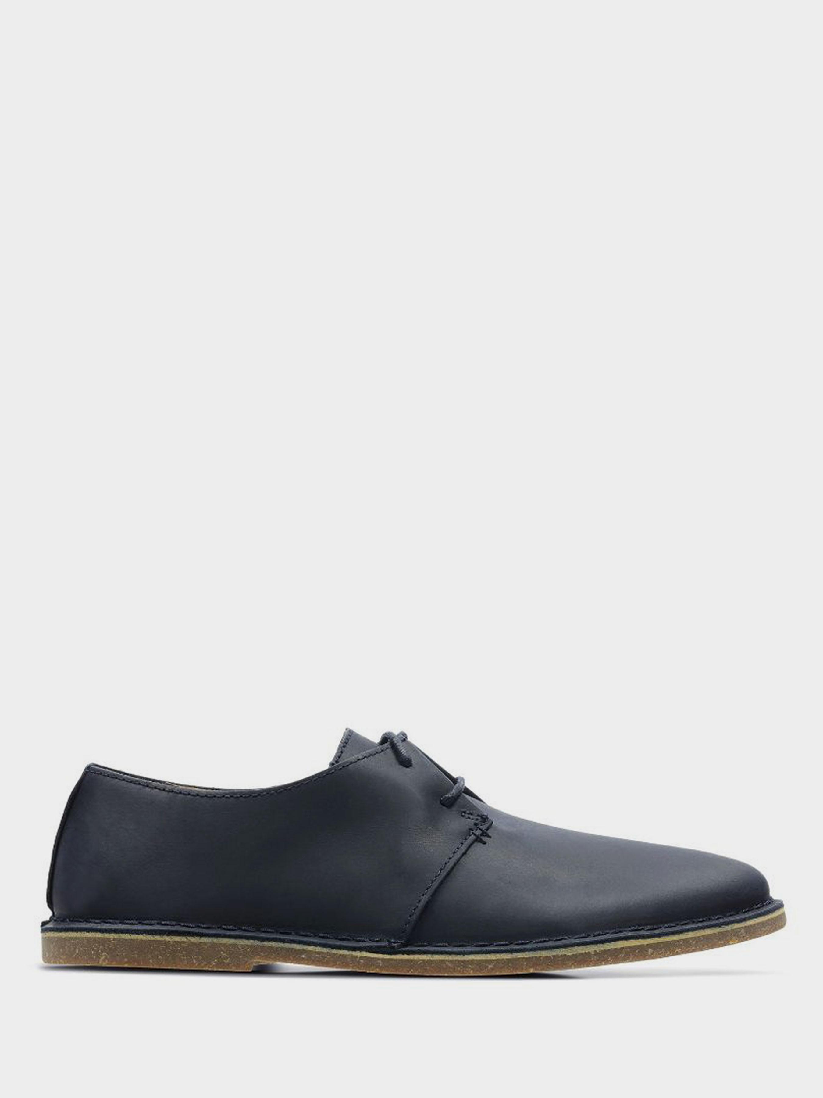 Туфли мужские Clarks Baltimore Lace OM2916 размеры обуви, 2017