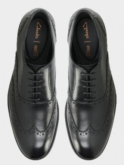 Туфли для мужчин Clarks Edward Walk OM2922 Заказать, 2017
