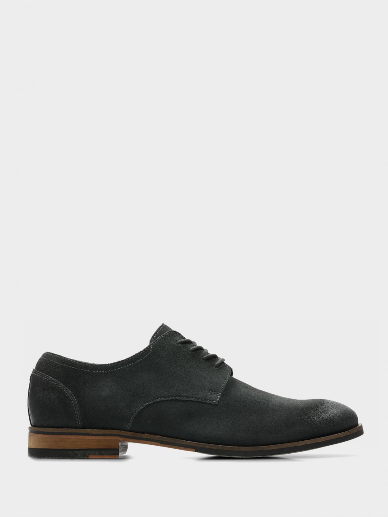 Туфли мужские Clarks Flow Plain OM2923 модная обувь, 2017