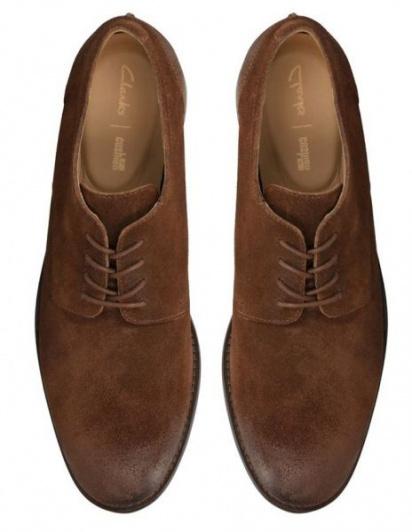 Туфли мужские Clarks Flow Plain OM2924 брендовая обувь, 2017