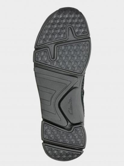 Полуботинки для мужчин Clarks TriActive Up OM2953 цена обуви, 2017