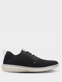 Полуботинки для мужчин Clarks Step Urban Mix 2613-8178 брендовая обувь, 2017