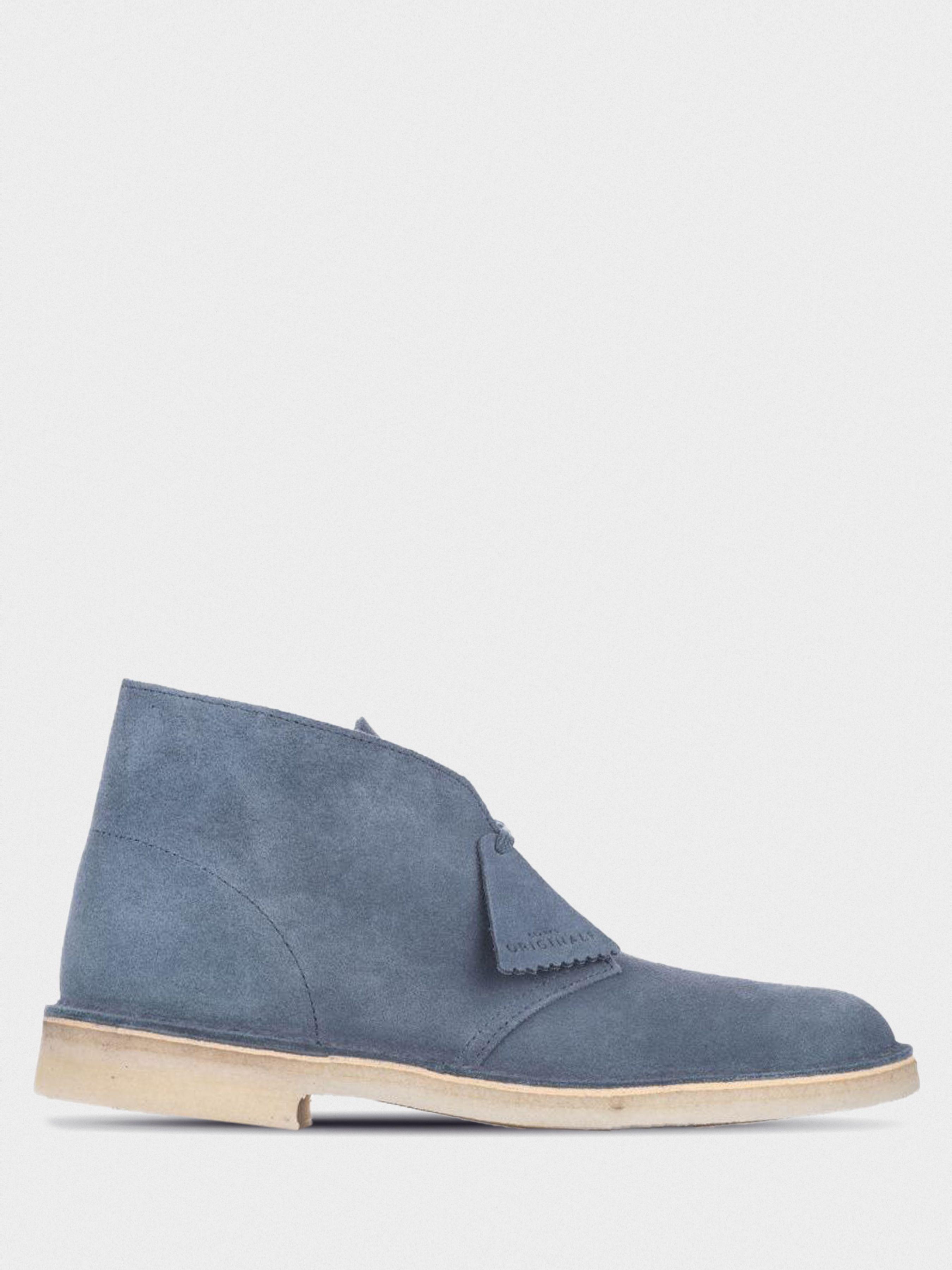 Купить Ботинки мужские Clarks Desert Boot OM2986, Синий