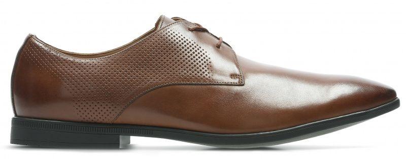 Туфли мужские Clarks Bampton Walk OM2992 купить обувь, 2017