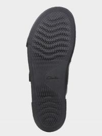 Шлёпанцы мужские Clarks Vine Cedar OM3002 купить обувь, 2017