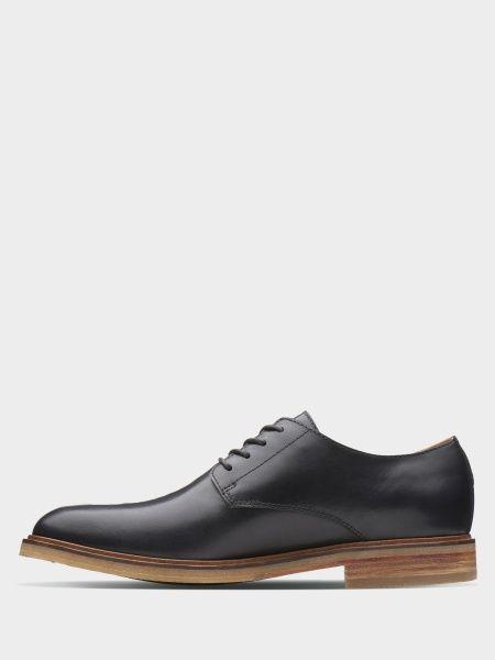 Туфли для мужчин Clarks Clarkdale Moon 2613-6253 продажа, 2017