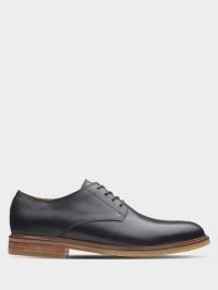 Туфли для мужчин Clarks Clarkdale Moon 2613-6253 купить в Интертоп, 2017