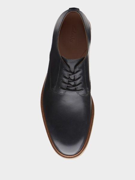 Туфли для мужчин Clarks Clarkdale Moon 2613-6253 цена обуви, 2017