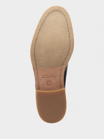Туфли для мужчин Clarks Clarkdale Moon 2613-6253 купить, 2017