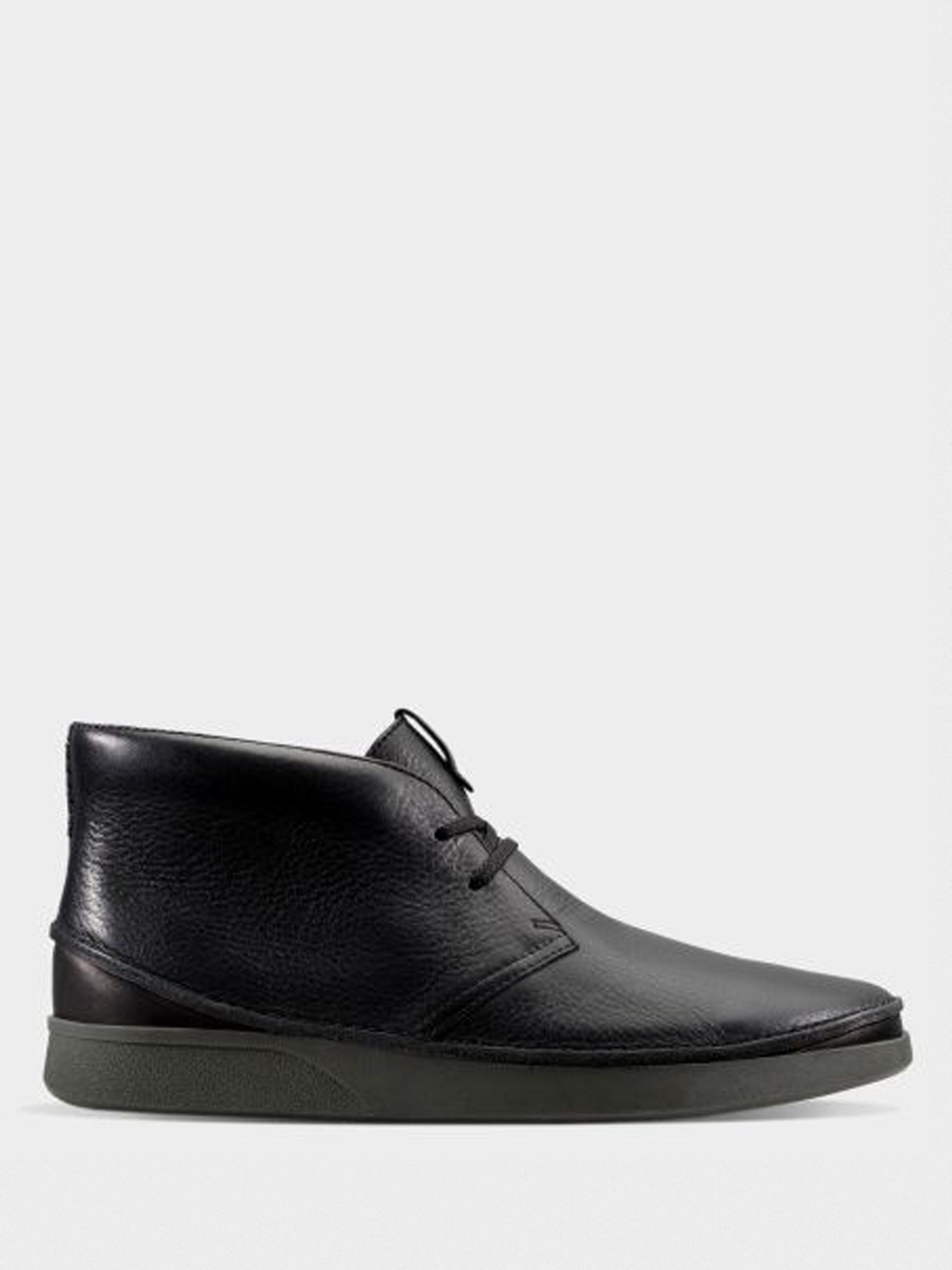 Купить Ботинки мужские Clarks Oakland Rise OM3036, Черный
