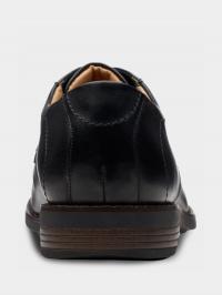 Туфли для мужчин Clarks Becken Lace 2614-5295 смотреть, 2017