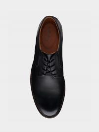 Туфли для мужчин Clarks Becken Lace 2614-5295 продажа, 2017