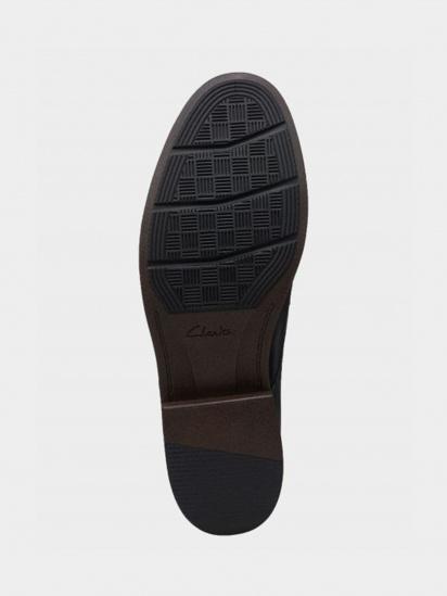 Туфли для мужчин Clarks Becken Lace 2614-5295 купить в Интертоп, 2017