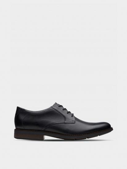 Туфли для мужчин Clarks Becken Lace 2614-5295 Заказать, 2017