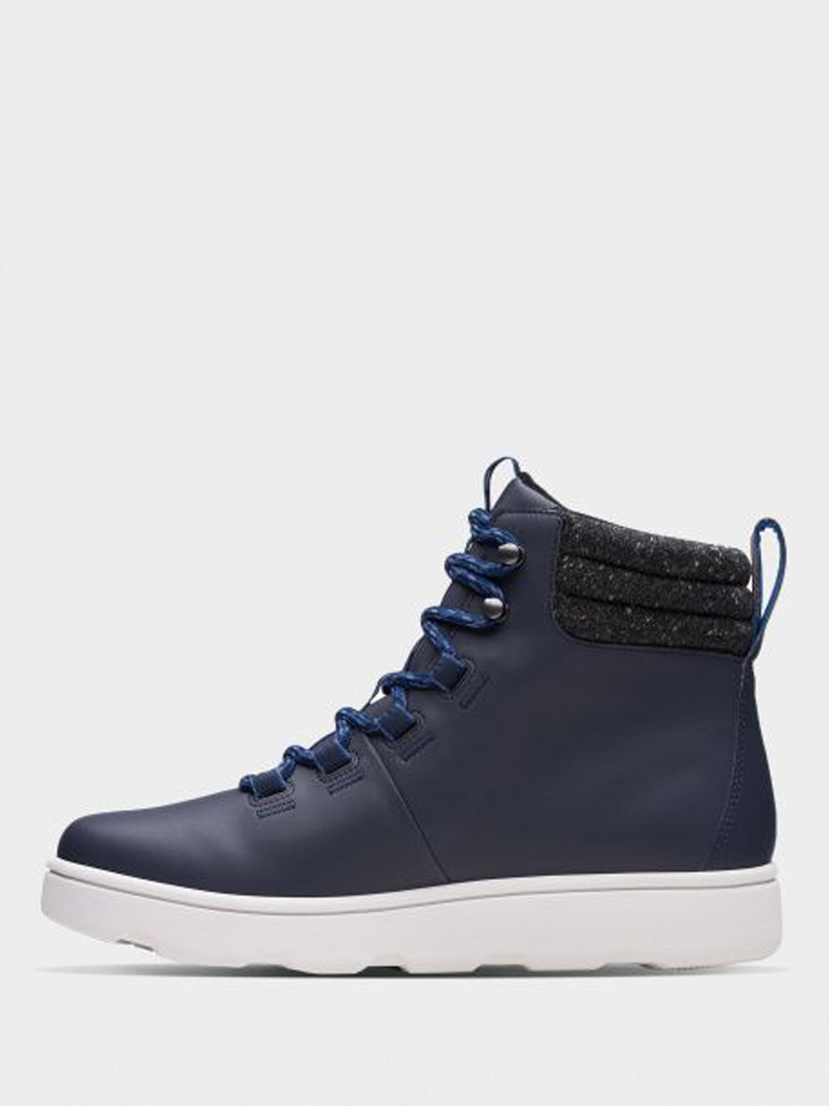 Ботинки для мужчин Clarks Step Explor Hi OM3076 купить в Интертоп, 2017