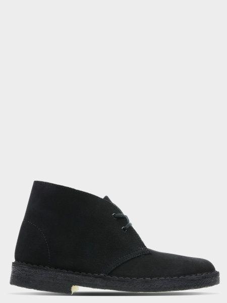 Ботинки мужские Clarks Desert Boot OM3081