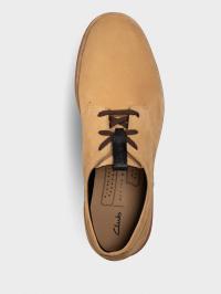 Полуботинки мужские Clarks Banwell Lace 2615-0313 цена обуви, 2017