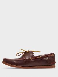 Мокасины для мужчин Clarks Pickwell Sail 2615-0235 купить, 2017