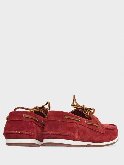 Мокасины для мужчин Clarks Pickwell Sail 2615-0233 цена обуви, 2017