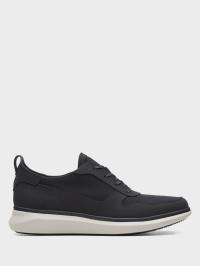 Полуботинки для мужчин Clarks Un Globe Sport 2614-8687 брендовая обувь, 2017