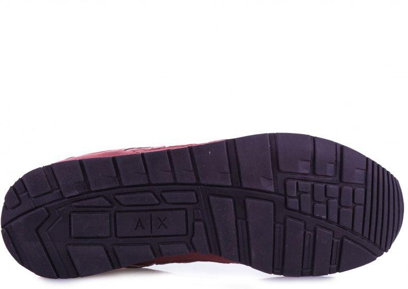 Кроссовки мужские Armani Exchange OV12 купить обувь, 2017