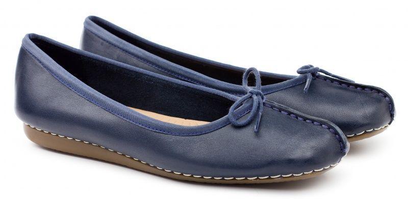 Туфли женские Clarks Freckle Ice OW3040 брендовая обувь, 2017
