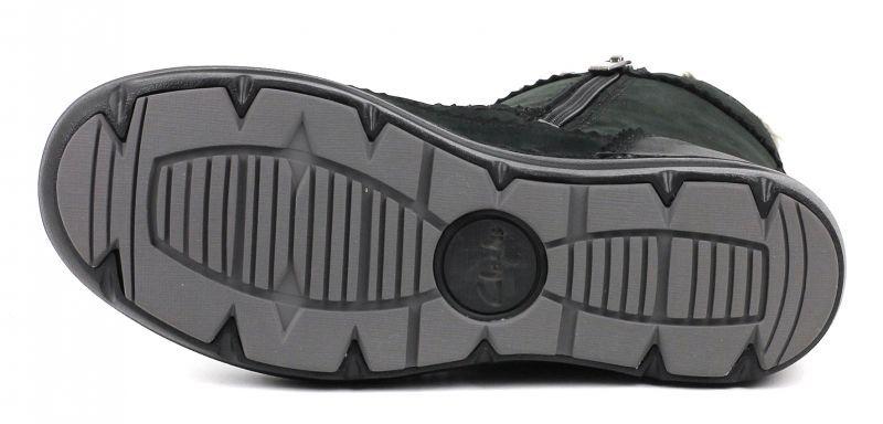 Clarks Ботинки  модель OW3348 купить, 2017
