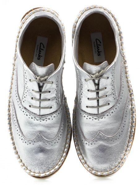 Полуботинки женские Clarks DAMARA ROSE OW3751 модная обувь, 2017