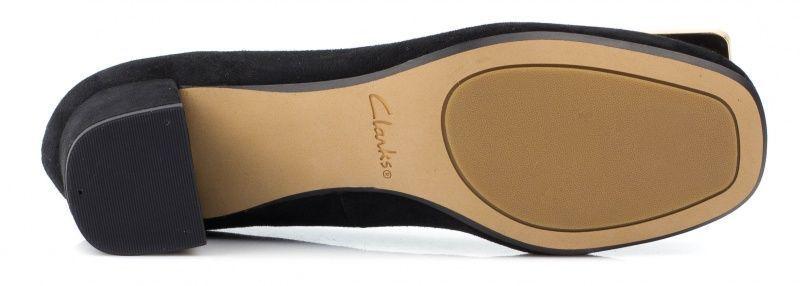 Туфли женские Clarks Chinaberry Fun OW3763 купить, 2017