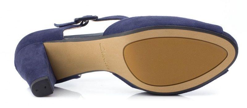 Clarks Туфли  модель OW3783 в Украине, 2017