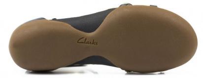 Босоніжки  жіночі Clarks Raffi Star 2611-3981 купити в Iнтертоп, 2017