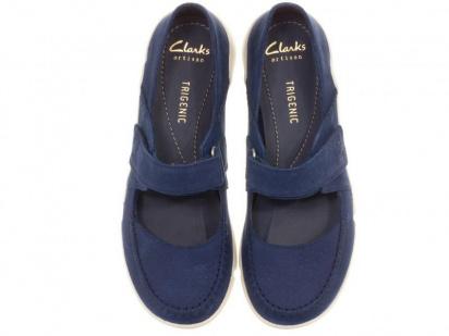 Туфли женские Clarks Tri Amanda 2612-4167 Заказать, 2017