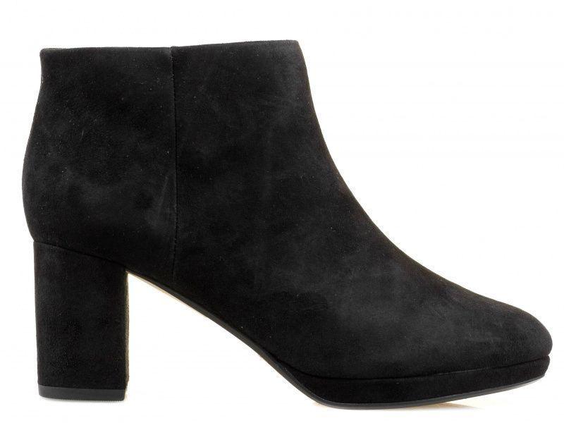 Ботинки для женщин Clarks Kelda Nights OW4082 Заказать, 2017