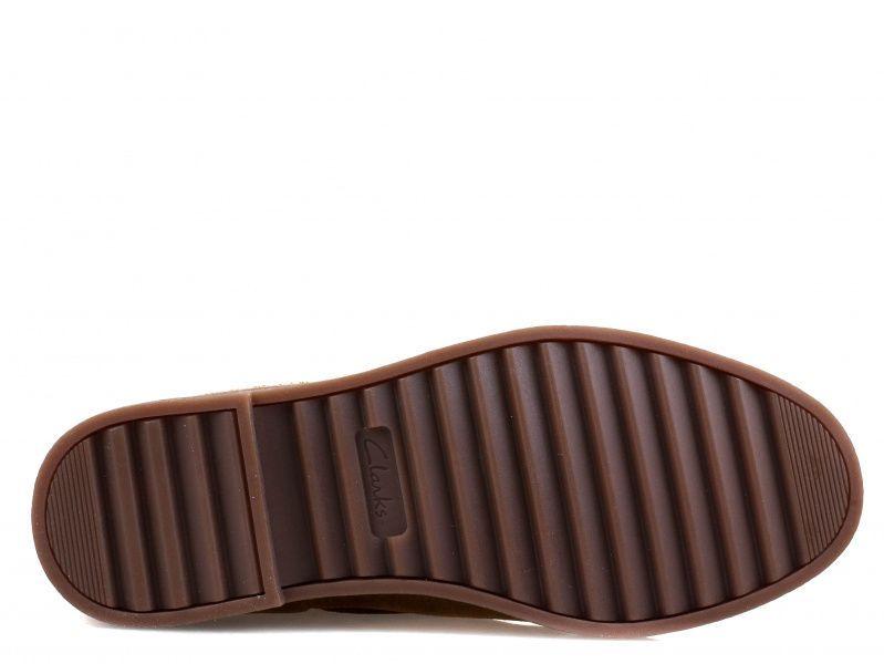 Ботинки женские Clarks Drafty Day OW4100 купить обувь, 2017