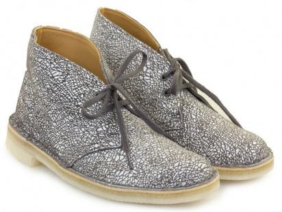 Ботинки для женщин Clarks Desert Boot 2612-8298 купить в Интертоп, 2017