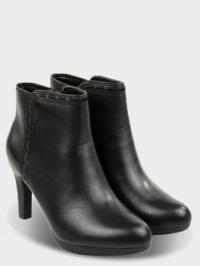 Ботинки женские Clarks Adriel Sadie 2612-9357 купить в Интертоп, 2017