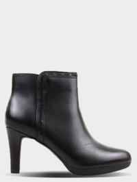 Ботинки женские Clarks Adriel Sadie 2612-9357 Заказать, 2017