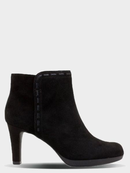 Ботинки для женщин Clarks Adriel Sadie OW4115 Заказать, 2017